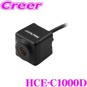 【在庫あり即納!!】アルパイン HCE-C1000D ダイレクト接続 HDRバックビューカメラ カラー:ブラック|creer-net