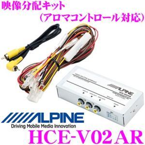 アルパイン HCE-V02AR Xシリーズ ツィーター取付けキット creer-net