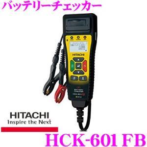 日立 HCK-601FB プリンタ内蔵 バッテリーチェッカー 【充電制御/アイドリングストップ車用バッテリー対応】|creer-net
