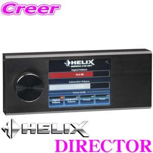 【在庫あり即納!!】日本正規品 ヘリックス DIRECTOR 2.8インチタッチスクリーンリモコン