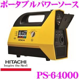 HITACHI 日立オートパーツ&サービス PS-64000 ポータブルパワーソース ジャンプスターター12V/24V車用|creer-net