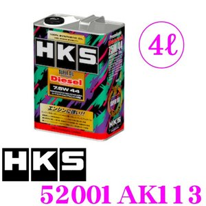 ・HKSのエンジンオイル、SUPER OIL Premium Diesel 52001AK113 4...