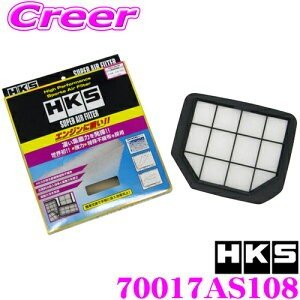 HKS スーパーエアフィルター スズキ JB64W ジムニー(ターボ)用 新開発乾式不織布フィルター...