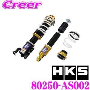HKS ハイパーマックスMAX4 SP 80250-AS002 スズキ アルトワークス HA36S用 減衰力30段階調整付き車高調整式サスペンションキット creer-net