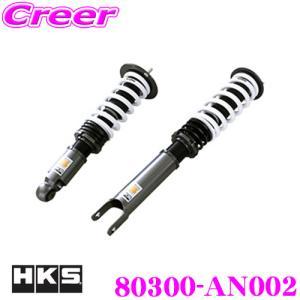 HKS ハイパーマックス S 80300-AN002 日産 S14 S15 シルビア用 車高調 減衰...