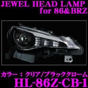 Valenti ジュエルヘッドランプ トヨタ 86/スバル BRZ用 LEDポジションランプ/LEDデイライト/LEDウインカーを内蔵!!|creer-net
