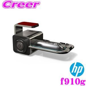 ・hp(ヒューレット・パッカード)のドライブレコーダー、f910gです。 ・ドライブアシスト搭載モデ...