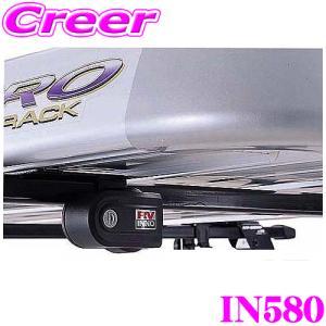 【在庫あり即納!!】カーメイト INNO IN580 ノブロック1|creer-net
