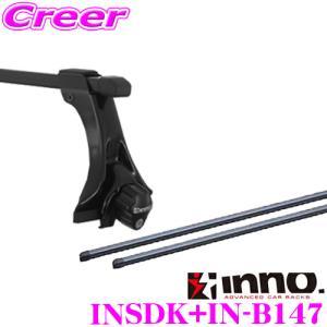 【ステーIN-SDK&バーIN-B147セット】 【トヨタ 200系 ハイエース】