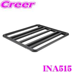 カーメイト INNO INA515 ルーフデッキ120 エアロベース スクエアバー対応