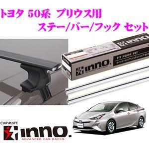カーメイト INNO イノー トヨタ 50系 プリウス用エアロベースキャリア(スルータイプ)取付4点セット creer-net
