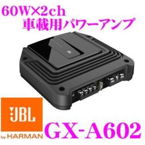 【在庫あり即納!!】日本正規品 JBL GX-A602 60W×2ch車載用パワーアンプ|creer-net