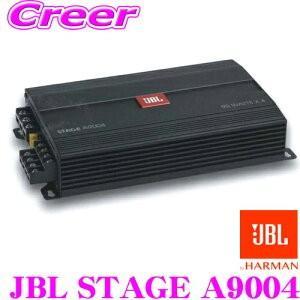 【在庫あり即納!!】JBL ジェイビーエル JBL STAGE A9004@4Ω 車載用 省スペース...