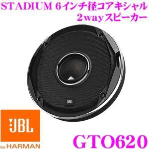 JBL ジェイビーエル STADIUM GTO620 16cm(6インチ)径コアキシャル 2wayス...