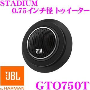 JBL ジェイビーエル トゥイーター STUDIUM GTO750T 車載用スピーカー 1.9cm(...