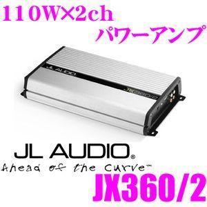JL AUDIO JX360/2 110W×2chパワーアンプ