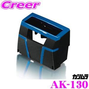 ・カシムラのコンパクトドリンク ブルー、AK-130です。 ・折り畳みができるスリムでコンパクトなド...