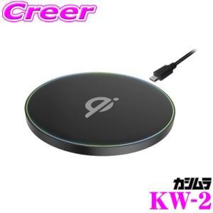 ・カシムラのワイヤレス充電器 10W ブラック、KW-2です。 ・ワイヤレス充電対応のiPhone/...