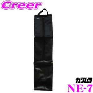・カシムラの傘入れ、NE-7です。 ・消臭効果の高い「茶カテキン加工」と抗菌効果の高い「ナノシルバー...