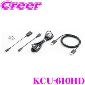 アルパイン KCU-610HD BIG Xプレミアム対応 HDMIケーブル