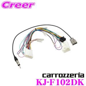 カロッツェリア KJ-F102DK スバル車用 取付キット サイバーナビ/楽ナビを取り付けるためのキット|creer-net