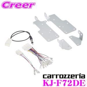ジャストフィット KJ-F72DE スバル GT系/GK系 インプレッサ用 オーディオ/ナビ取付キット|creer-net