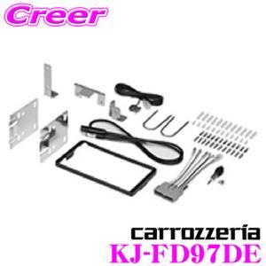 オーディオ取付キット KJ-FD97DEフォード・エクスプローラー creer-net