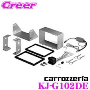オーディオ取付キット KJ-G102DEクロスポロ/ポロ creer-net
