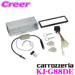 オーディオ取付キット KJ-G88DE|creer-net