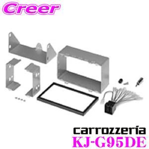 オーディオ取付キット KJ-G95DEプジョー307/シトロエンC2/C3 creer-net