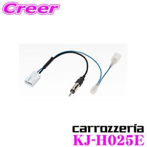 ジャストフィット KJ-H025E CEアンテナ変換ケーブル Nboxスラッシュ/Nbox 15.5モデル用 creer-net