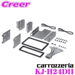 オーディオ取付キット KJ-H24DIIアコード/トルネオ creer-net