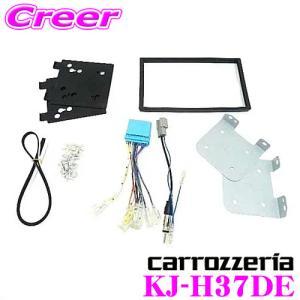 オーディオ取付キット KJ-H37DEバモス/バモスホビオ|creer-net