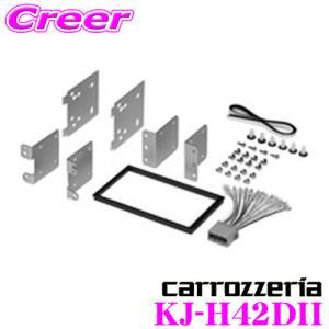 オーディオ取付キット KJ-H42DIIZ/オデッセイ/ストリーム|creer-net
