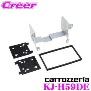 オーディオ取付キット KJ-H59DE N-WGN/N-WGNカスタム(H25/11〜)|creer-net