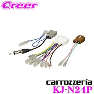 オーディオ取付キット KJ-N24P2DIN日産汎用|creer-net