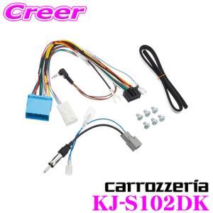 【在庫あり即納!!】カロッツェリア KJ-S102DK 200mmワイド メインユニット用 スズキ ジムニー(JB64W) イグニス (FF21S)用 取付キット|creer-net