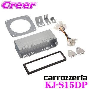オーディオ取付キット KJ-S15DP エスクード/ジムニー|creer-net