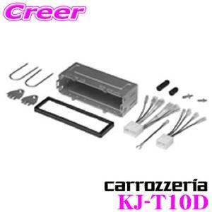 オーディオ取付キット KJ-T10Dマツダ1DIN汎用 12/8P|creer-net