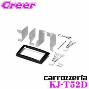 オーディオ取付キット KJ-T52DMPV/イクシオン/プレマシー|creer-net