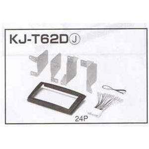 オーディオ取付キット KJ-T62DMPV/プレマシー|creer-net