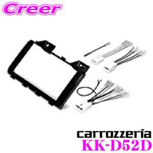 オーディオ取付キット KK-D52Dソニカ|creer-net