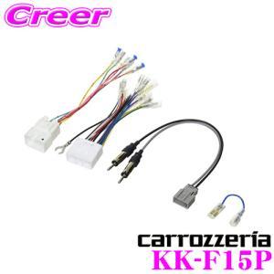 オーディオ配線キット KK-F15P スバル車用14ピン|creer-net