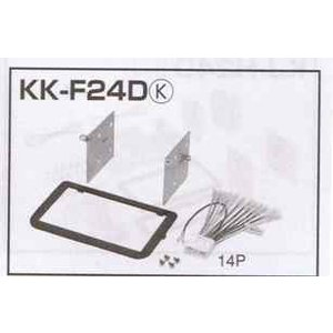 オーディオ取付キット KK-F24Dサンバーディアス/トライ/ドミンゴ|creer-net