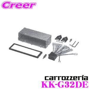 オーディオ取付キット KK-G32DEBMW E36 3シリーズ|creer-net