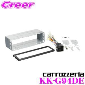 オーディオ取付キット KK-G94DE|creer-net