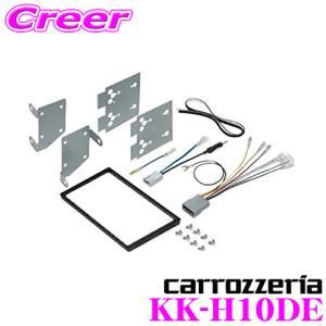 カロッツェリア KK-H10DE ホンダ HA8/HA9 アクティ トラック用 2DINオーディオ/ナビ取付キット|creer-net