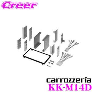 オーディオ取付キット KK-M14Dエクリプス/ブラボー/ミニキャブ|creer-net