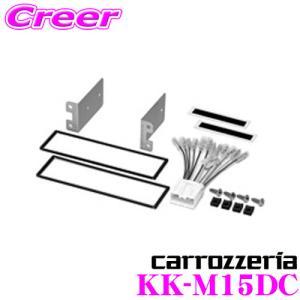 オーディオ取付キット KK-M15DCRVR/チャレンジャー/タウンボックス|creer-net