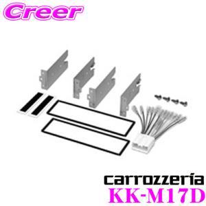 オーディオ取付キット KK-M17Dパジェロ イオ|creer-net